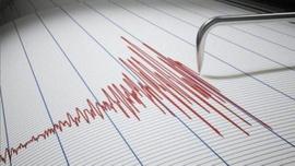 İran'da deprem