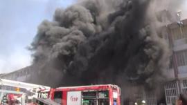 Başakşehir İkitelli Organize Sanayi Bölgesi'nde yangın