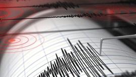 Fransa'da şiddetli deprem