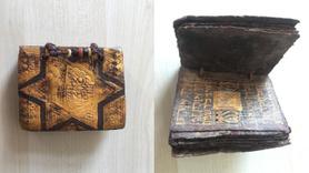 Tekirdağ'da bin 500 yıllık Tevrat tesfiri ele geçirildi