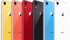 İşte bu akşam yayınlanacak iOS 13'ü alacak iPhone modelleri