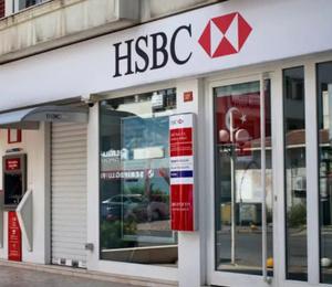 Dev banka binlerce kişiyi işten çıkaracak!