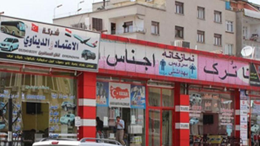 Şanlıurfa'da 'Arapça' operasyonu: Hepsi kaldırıldı