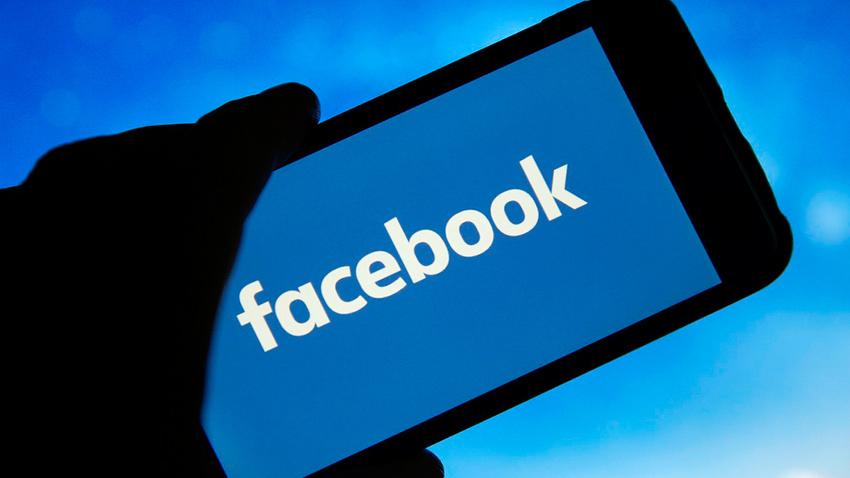 Facebook logosunu değiştirdi! İşte yeni logo