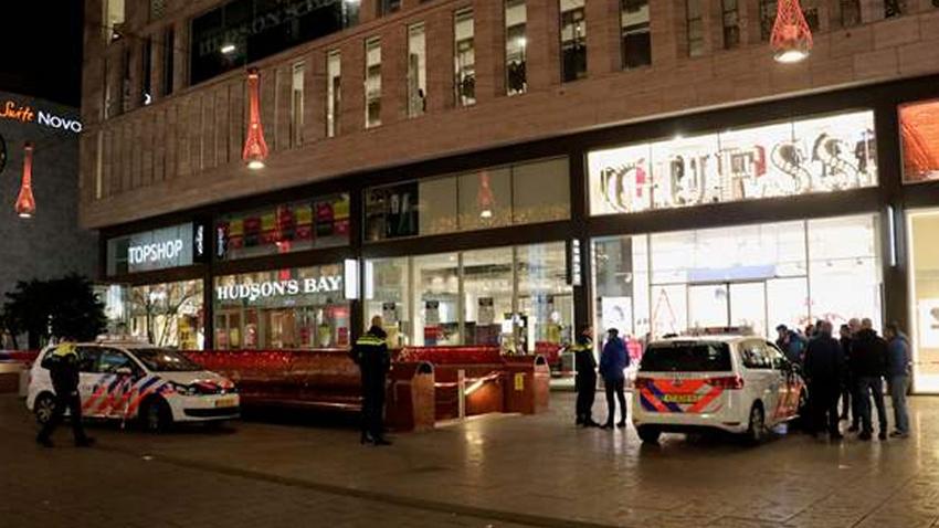 Hollanda'da bıçaklı saldırı: Yaralılar var