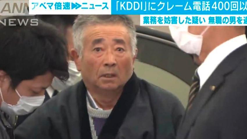 Japonya'da 24 bin 'şikâyet araması' yapan yaşlı adama gözaltı