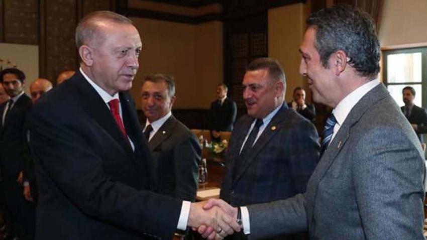 Cumhurbaşkanı Erdoğan Kulüpler Birliği ile görüştü