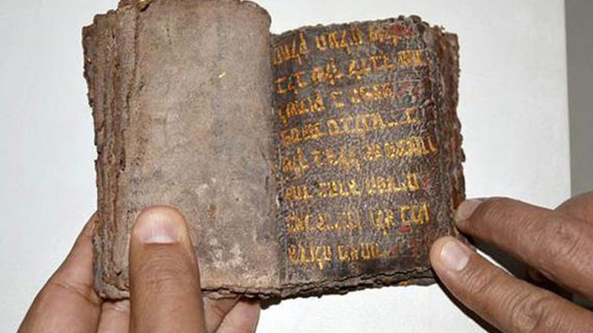 700 yıllık altın yazmalı Tevrat ele geçirildi!