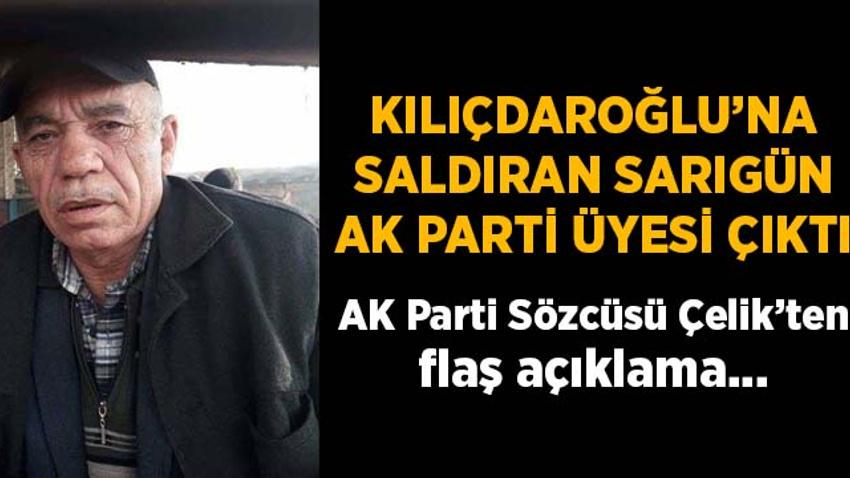 """""""Kılıçdaroğlu'na saldıran Sarıgün parti üyemiz, kesin ihraç talebiyle disipline sevk edildi"""""""