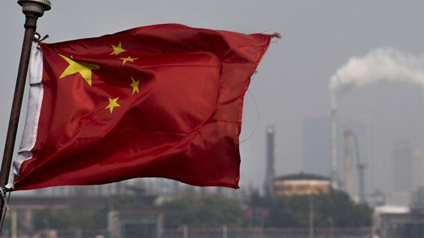 Çin'den ABD'ye uyarı: İç işlerimize karışmayın