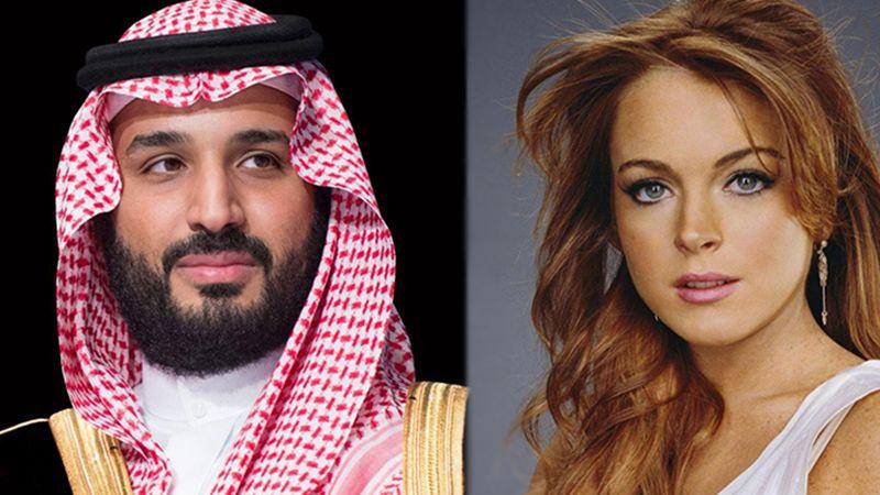 Veliaht Prens'in platonik aşkı Lindsay Lohan! - Sayfa 1