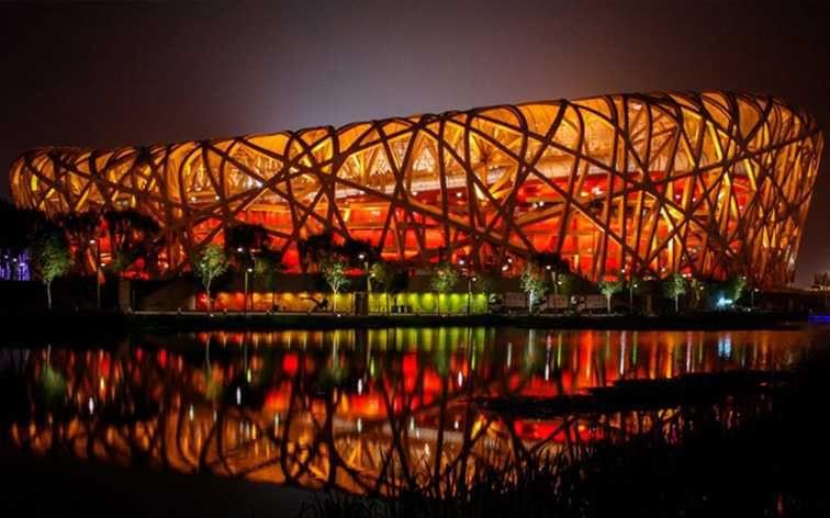Dünyadaki en ilginç stadyumlar - Sayfa 1