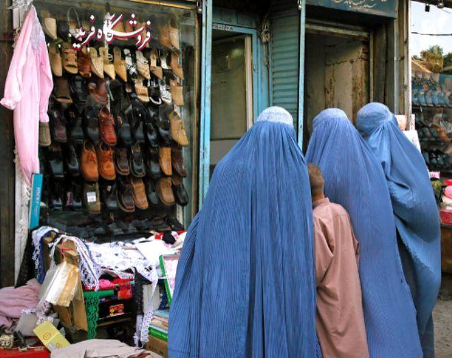Kadınlar için en tehlikeli 10 ülke açıklandı! Bu defa son sıra şaşırttı - Sayfa 2