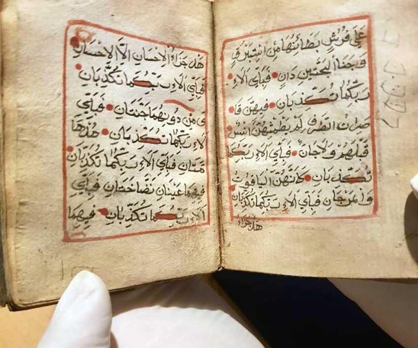 Tam 900 yıllık Kur'an-ı Kerim! Ceylan derisi ile ciltlenmiş - Sayfa 3