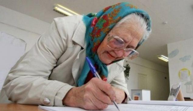 Bankaların emeklilere ödediği promosyon tutarı, yeni yılda... - Sayfa 3