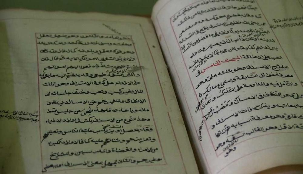 Dedelerinden kalan sandıktan 400 yıllık tarih çıktı - Sayfa 2