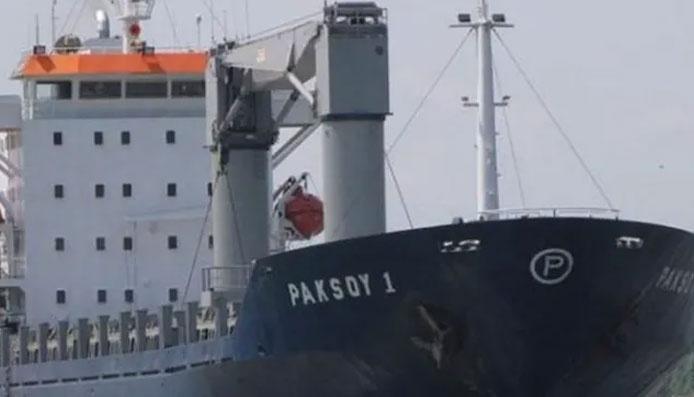 Kaçırılan Türk gemisi ile ilgili Dışişleri'nden açıklama!
