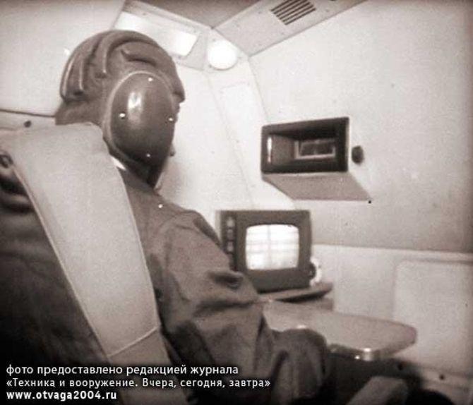 Nükleer kıyamet tankı' bulundu - Sayfa 4