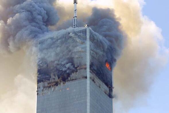 11 Eylül saldırısında tüyler ürperten tesadüf - Sayfa 1