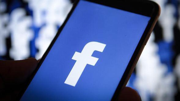 Facebook'ta izdivaç dönemi başlıyor - Sayfa 1