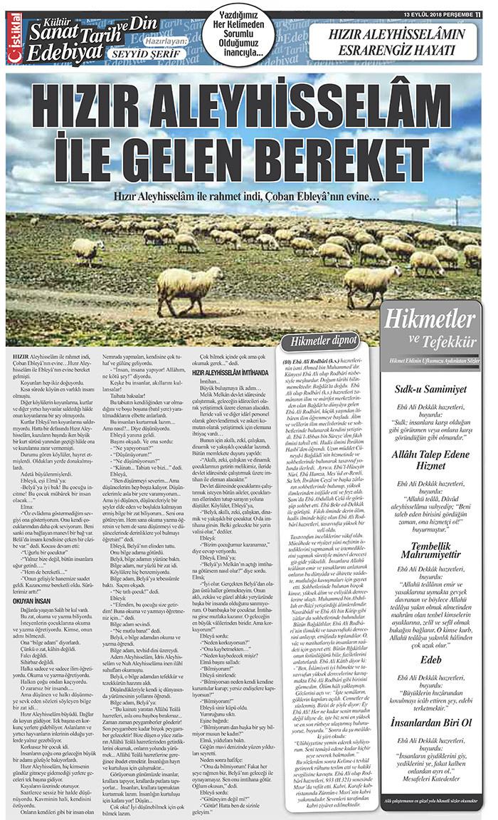 İstiklal Gazetesi 11'nci Sayfa